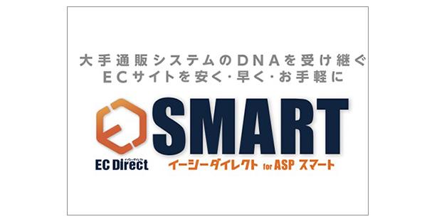 EC Direct SMART