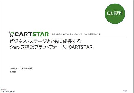 CARTSTAR