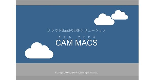 CAM MACS