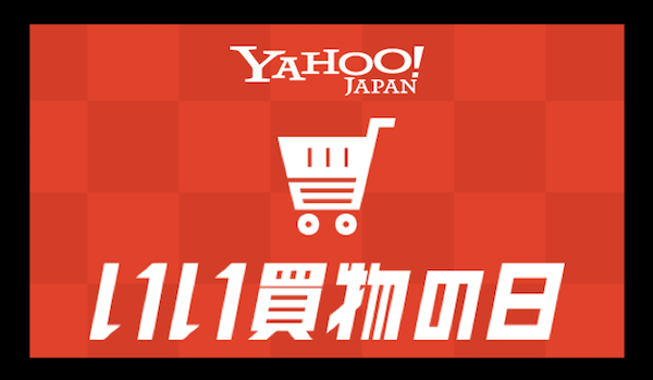 Yahoo!】速報で振り返る2017年「...