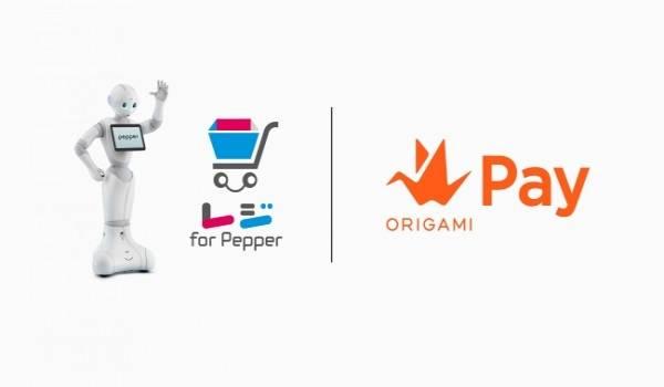 レジ for Pepper