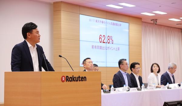 2017年上半期(1月〜6月)〜決済の強化が楽天経済圏を足固め〜