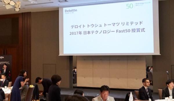 EC業界期待の成長株〜EC支援企業...