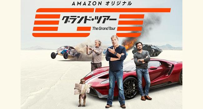 あの映画やドラマは入ったか?『Amazonプライムビデオ』1年を振り返った調査を公表【Amazon調査】