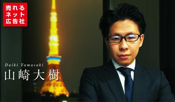 2位|【初公開/事例付】 売れるネット広告社が実施した200億円分の純広告結果を大公開!