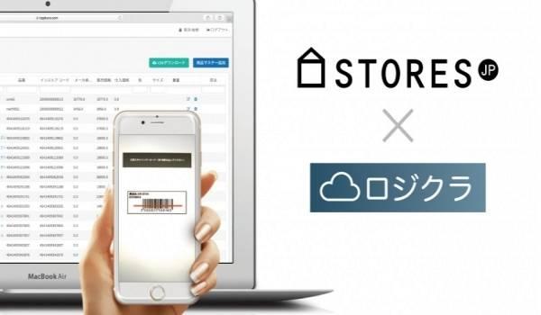 iPhoneで物流作業が完結!『ロジクラ』が『STORES.jp』と連携開始へ