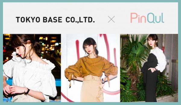 WEBで何を届けるか。TOKYO BASEの新ブランドが「PinQul」でライブコマース開始