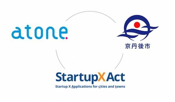 カードレス決済サービス「atone」が地方都市のキャッシュレス化に向け実証を開始