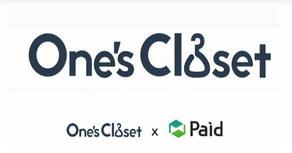 決済を自動化!アパレル向け販売・在庫管理システムOne'sClosetがBtoB決済サービスPaidと連携を開始