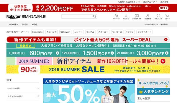 27cd2ed71e9 ... 以下 「楽天」)は、運営するファッション通販サイト「Rakuten BRAND AVENUE」(以下「本サイト」)において、2019年 6月17日に出店ショップ数が1,100を突破した。