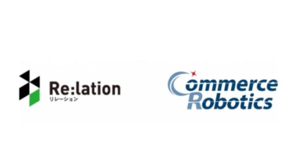 「Re:lation」と「EC Robo」が業務連携。システム連携で顧客対応をスムーズに!