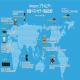 Amazonプライムデー、世界各国で何が売れたのか?
