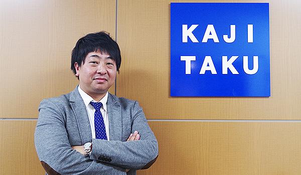 http://ecnomikata.com/original_news/images/12826_thumbnail_kajitaku_thumbnail.jpg