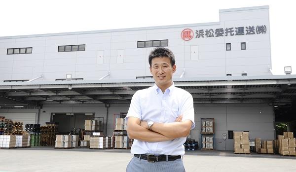 浜松委托運送株式会社 取締役 大野木 俊介氏