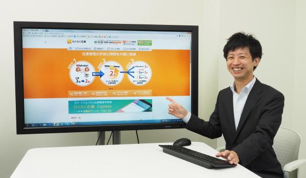 グリニッジ株式会社 開発部サブマネージャー 西村貴史氏