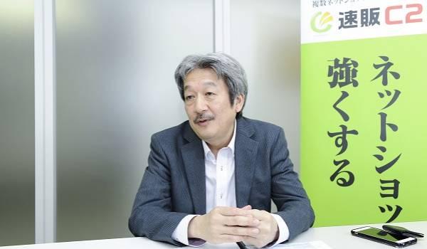 株式会社サイオ 安田 知弘