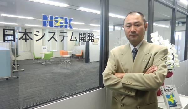 日本システム開発株式会社 システム営業部 係長 土井博史氏