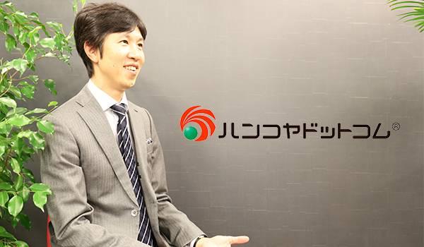 株式会社ハンコヤドットコム 代表取締役社長 ・藤田 優氏