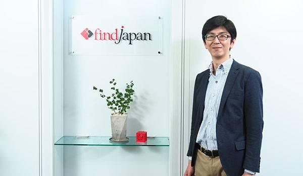 Find japan株式会社 代表取締役社長 西山高志氏