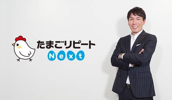 テモナ株式会社 代表取締役社長 佐川 隼人氏