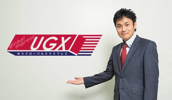日本郵便株式会社 国際事業部長 久田雅嗣氏