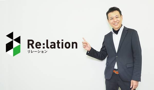株式会社インゲージ 代表取締役 和田哲也氏