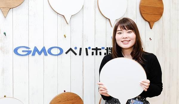 GMOペパボ株式会社 寺町華子 カラーミーリピート プロダクトオーナー