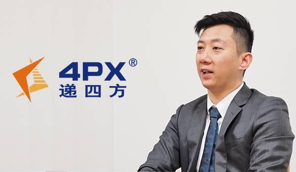 株式会社4PX EXPRESS JAPAN 取締役 謝郁安氏