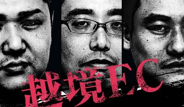http://ecnomikata.com/original_news/images/18731_thumbnail_600350_02_thumbnail.jpg