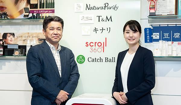 株式会社キャッチボール取締役社長 端 郁夫氏