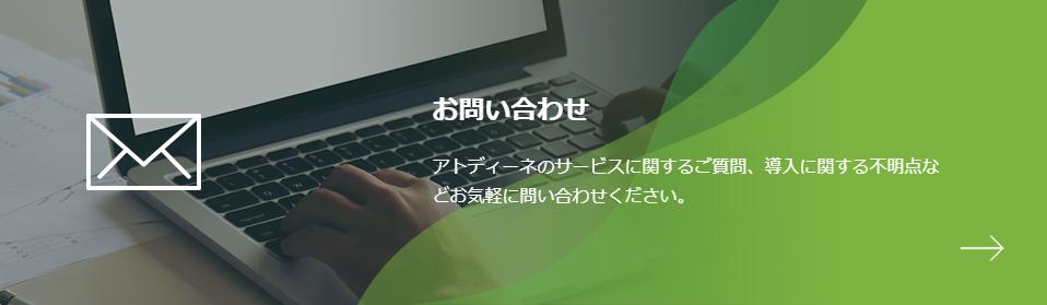 ペイメント 株式 ジャックス 会社 ソリューションズ